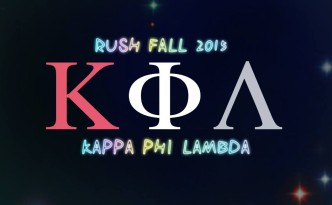 Columbia Kappa Phi Lambda: Psi Class Rush